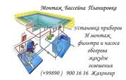Монтаж Бассейна планировка строительства